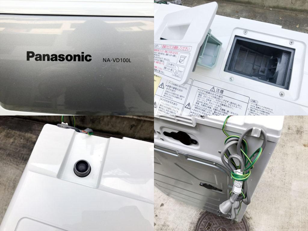 プチドラム洗濯機詳細画像3