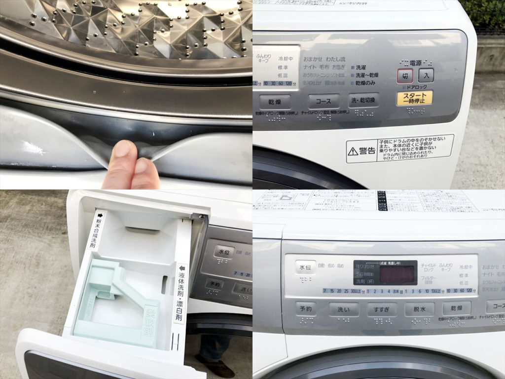 プチドラム洗濯機詳細画像4