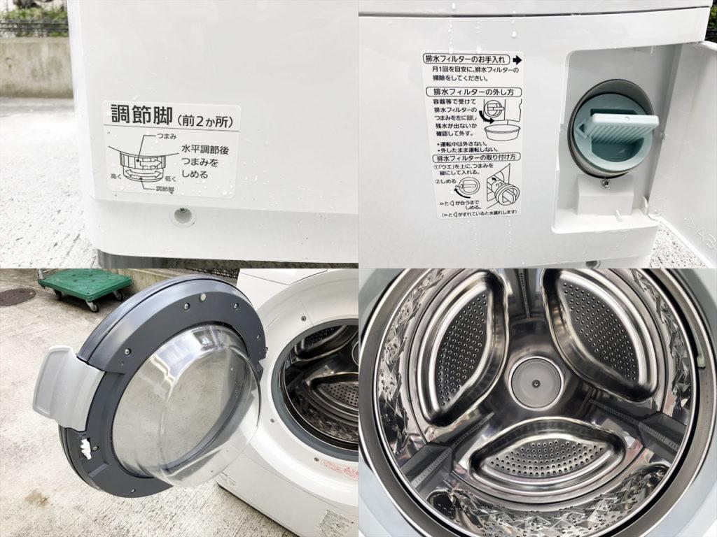 プチドラム洗濯機詳細画像5