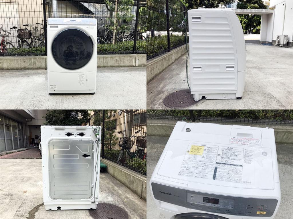 プチドラム洗濯機詳細画像7