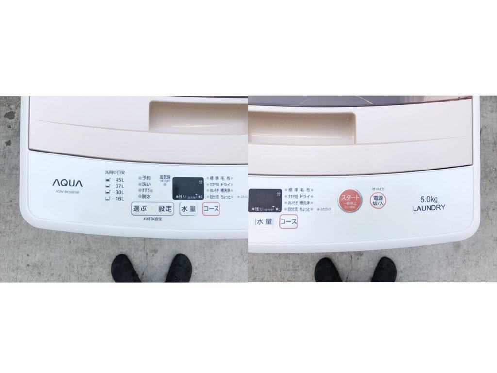 5KG洗濯機詳細画像5