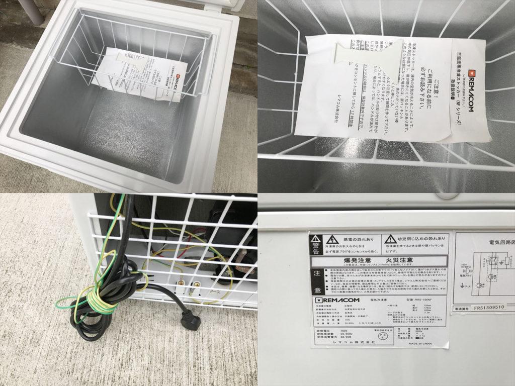 冷凍ストッカー詳細画像2