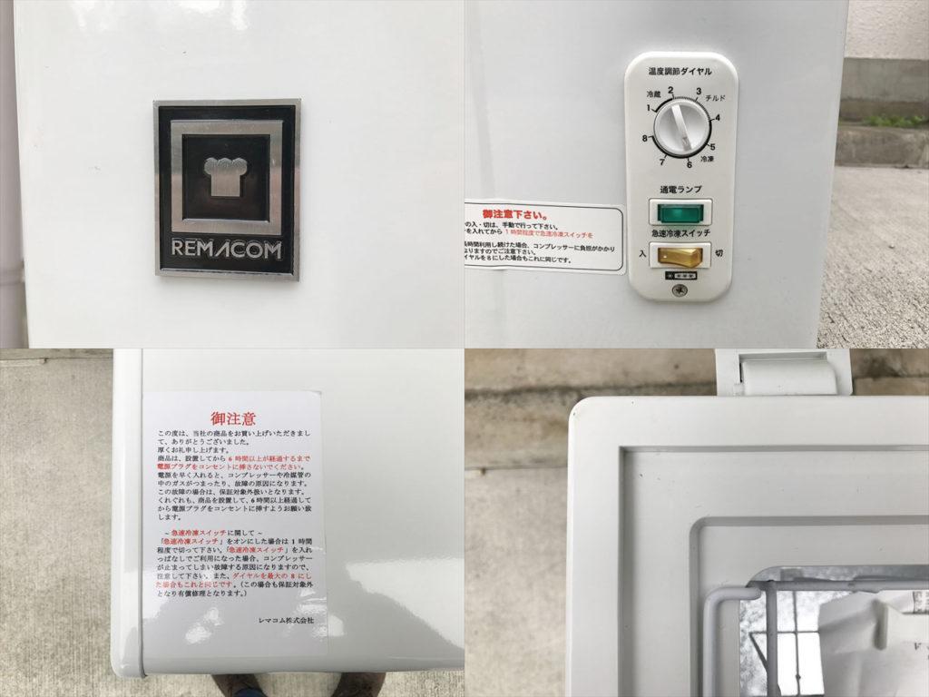 冷凍ストッカー詳細画像4