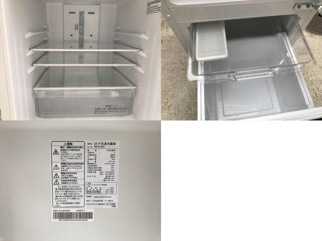 2ドア冷蔵庫詳細画像3