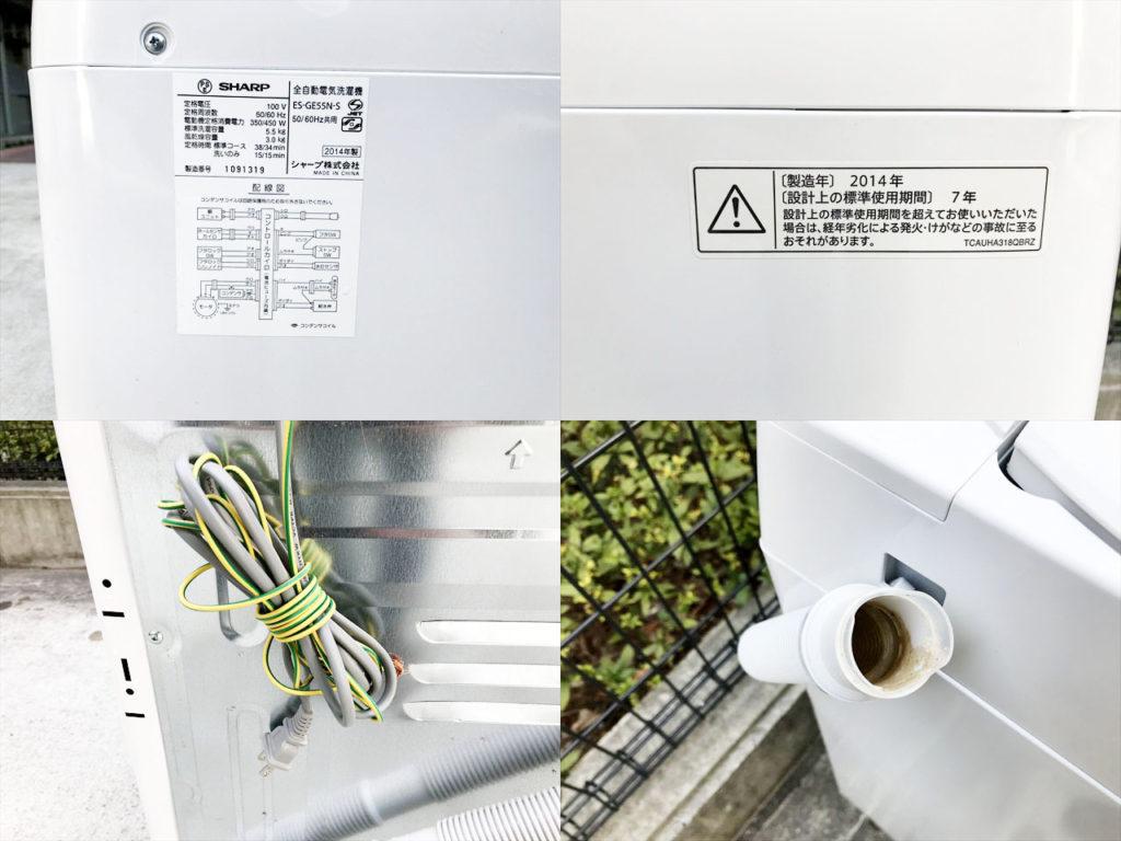 洗濯機詳細画像5