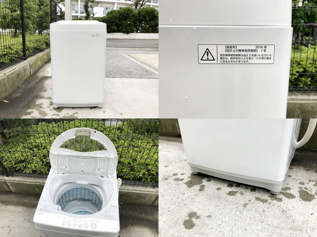 東芝洗濯機詳細画像4