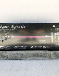 ダイソンDC45コードレスクリーナー