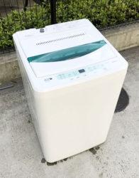 ハーブリラックス洗濯機
