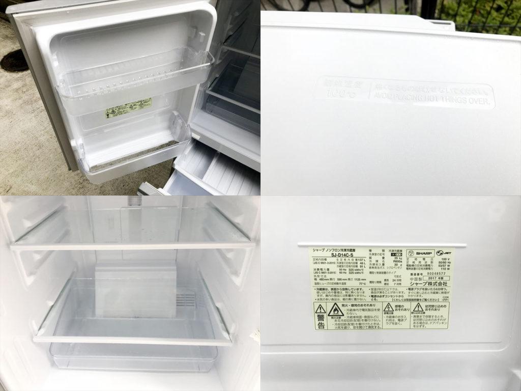 2017年製2ドア冷蔵庫詳細画像2