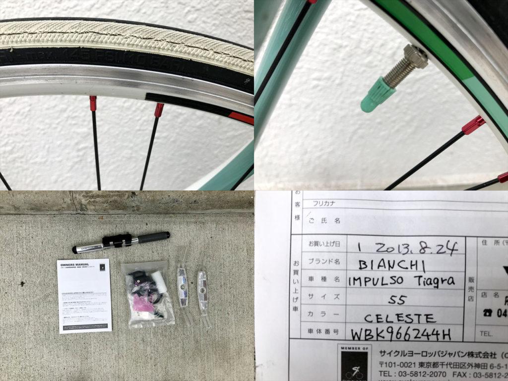 ロードバイク詳細画像13