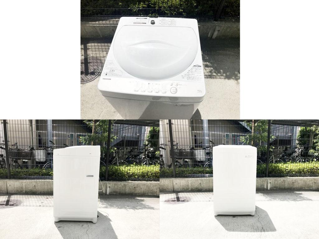 縦型洗濯機詳細画像3