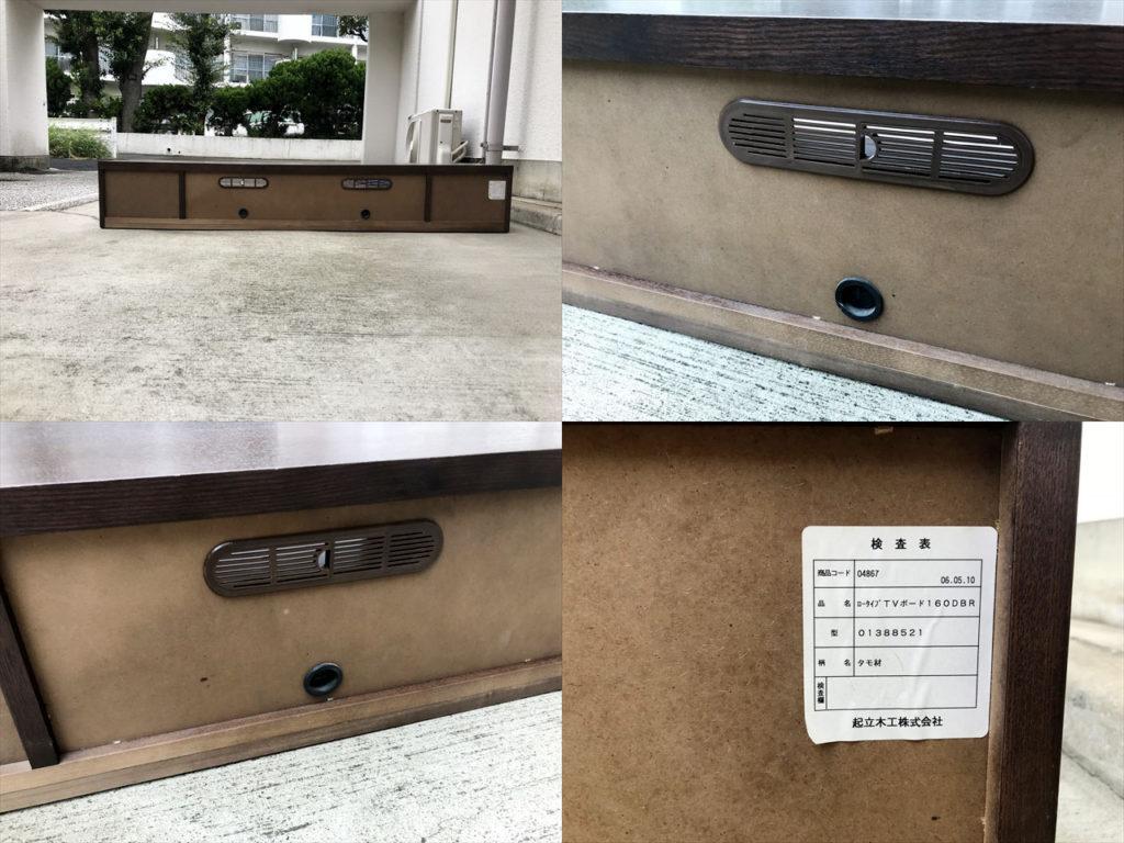 TVボード詳細画像8