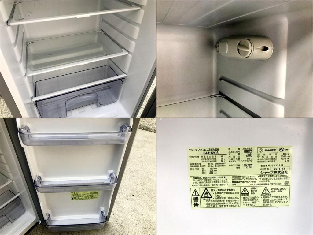 115リットル2ドア冷蔵庫詳細画像3