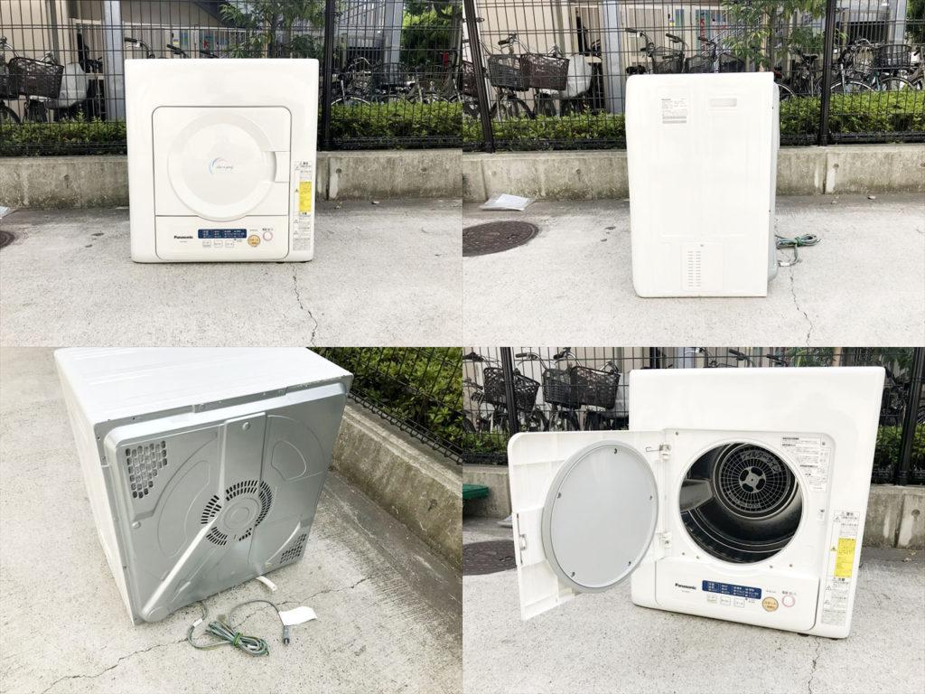 電気衣類乾燥機詳細画像5