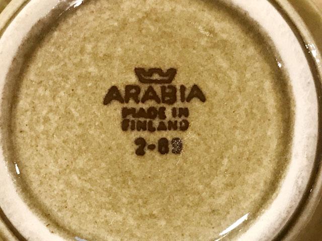 アラビアロゴ