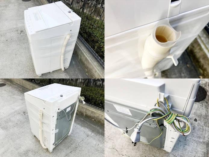 東芝8キロ洗濯機(大田区)詳細画像1