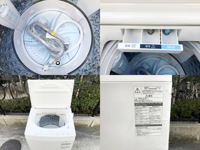 東芝8キロ洗濯機(大田区)詳細画像2