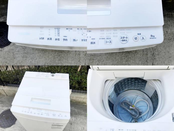 東芝8キロ洗濯機(大田区)詳細画像3