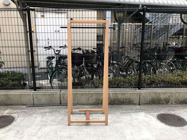 秋田木工ハンガーラック