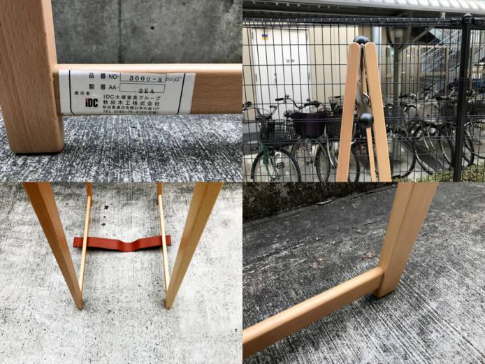 秋田木工ハンガーラック詳細画像1