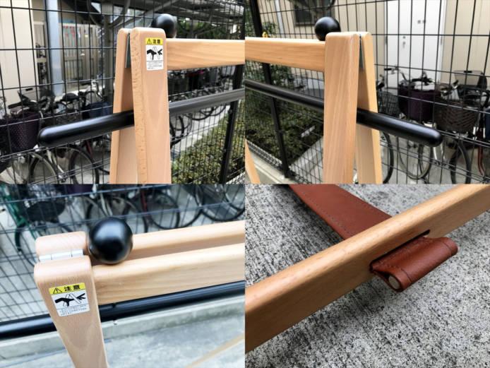 秋田木工ハンガーラック詳細画像2