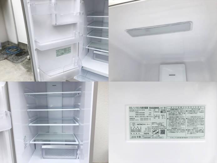 日立3ドア冷蔵庫2018年製詳細画像3