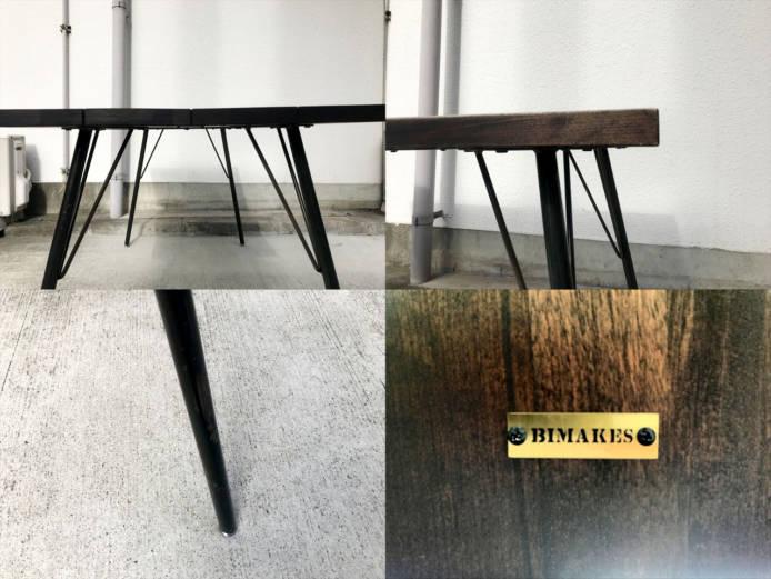 ビメイクスシンバスダイニングテーブル詳細画像1
