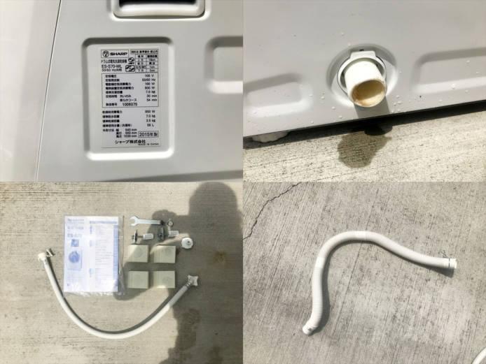 シャープドラム式洗濯機ES-S70詳細画像1