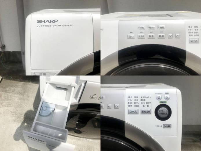 シャープドラム式洗濯機ES-S70詳細画像4