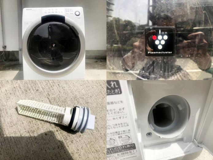 シャープドラム式洗濯機ES-S70詳細画像5