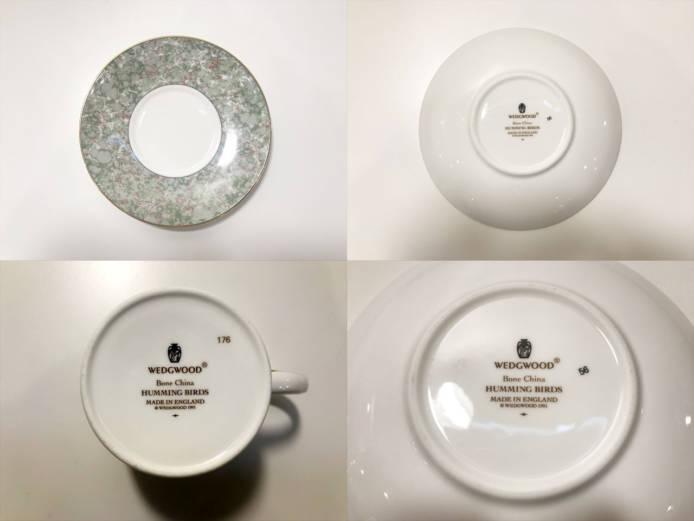 ウェッジウッドハミングバードカップ詳細画像1