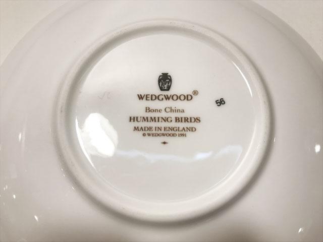 ハミングバードカップ