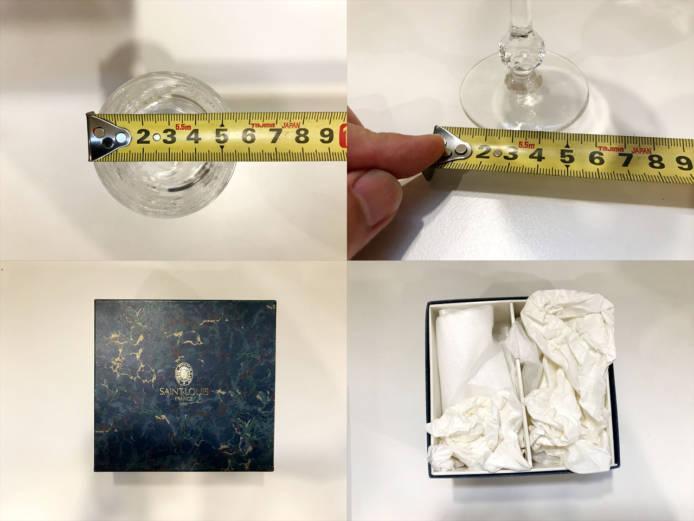サンルイクレオクラレットワイングラス詳細画像2
