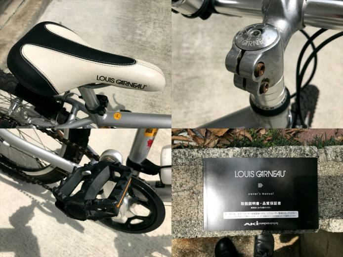 ルイガノj206キッズ自転車詳細画像6