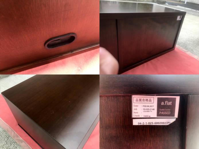 エーフラットルーバーテレビボード詳細画像1