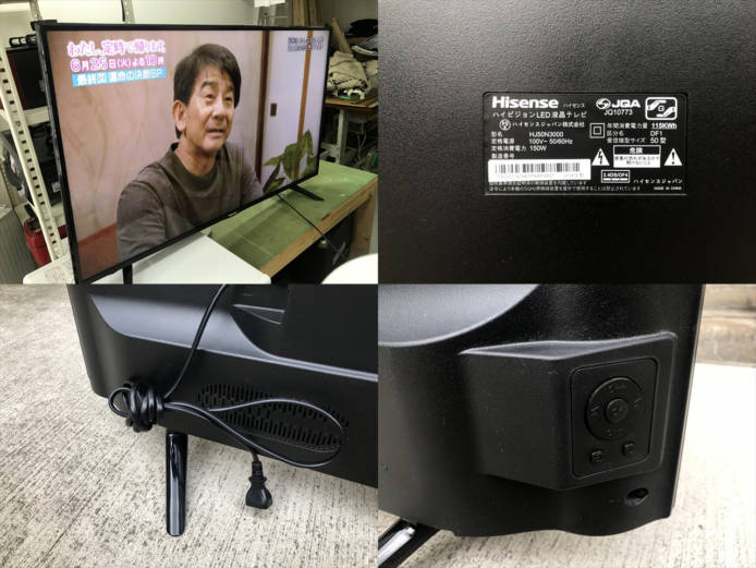 ハイセンス50インチ4Kテレビ2018年製詳細画像1
