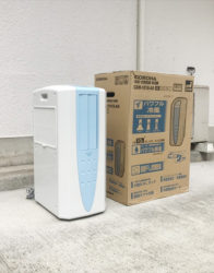 コロナ冷風衣類乾燥除湿器CDM-1018