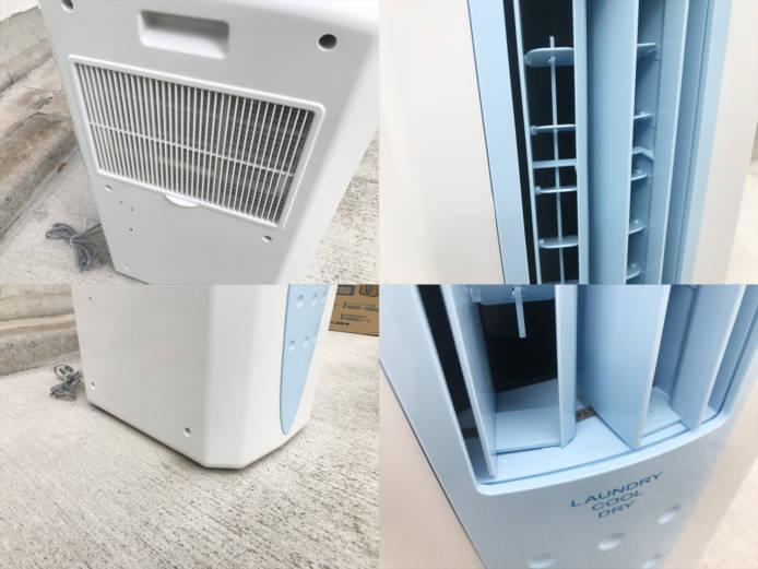 コロナ冷風衣類乾燥除湿器CDM-1018詳細画像2