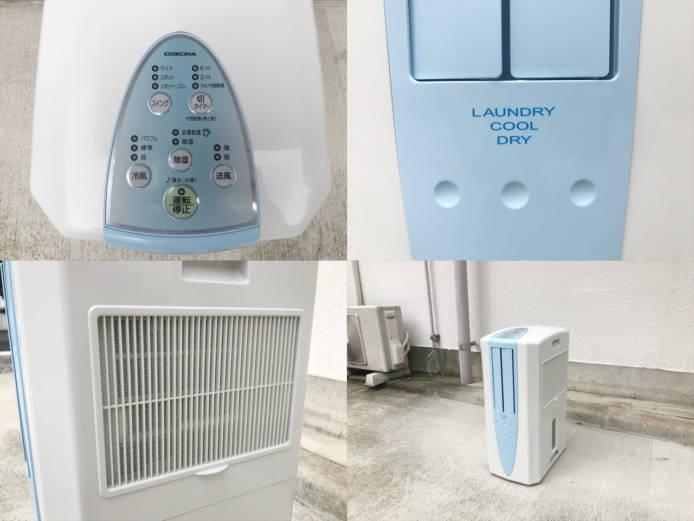 コロナ冷風衣類乾燥除湿器CDM-1018詳細画像4