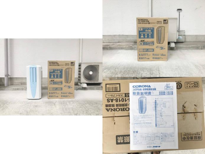 コロナ冷風衣類乾燥除湿器CDM-1018詳細画像5