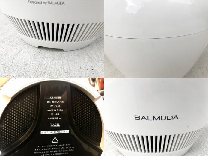 バルミューダレインWi-Fi付き加湿器詳細画像1