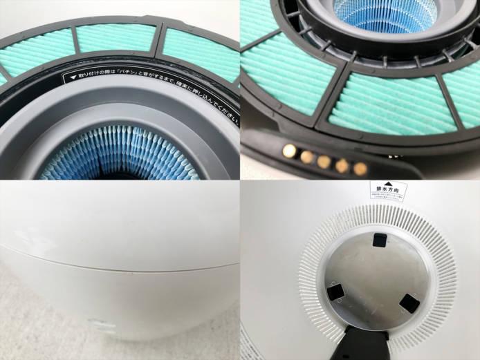 バルミューダレインWi-Fi付き加湿器詳細画像2