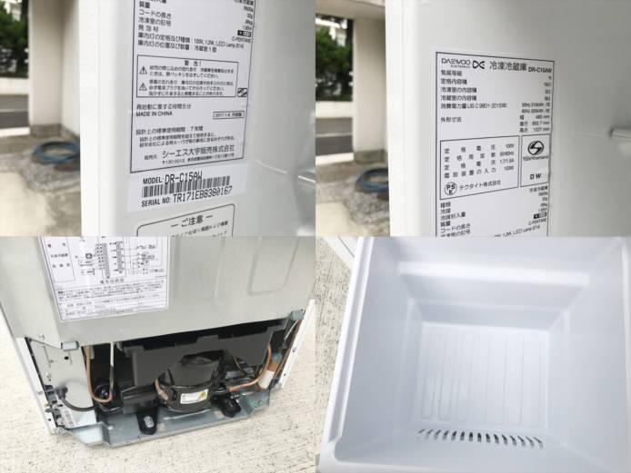 ダイウーレトロスタイル2ドア冷蔵庫DR-C15詳細画像1