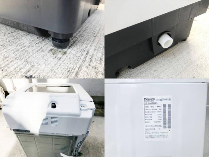 パナソニック洗濯乾燥機NA-FD80H6詳細画像1