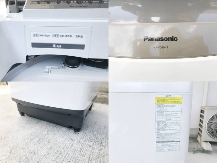 パナソニック洗濯乾燥機NA-FD80H6詳細画像3