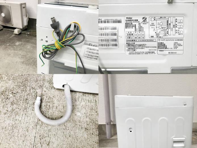 ハイアール2017年製4.5キロ縦型洗濯機詳細画像1
