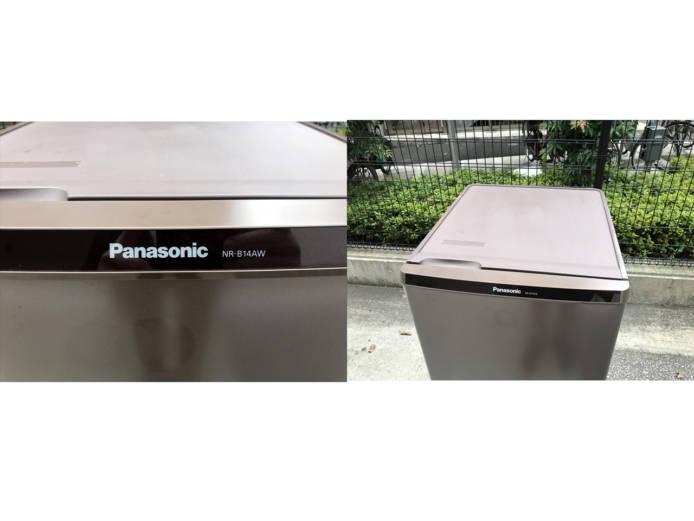 パナソニックパーソナル2ドア冷蔵庫詳細画像4