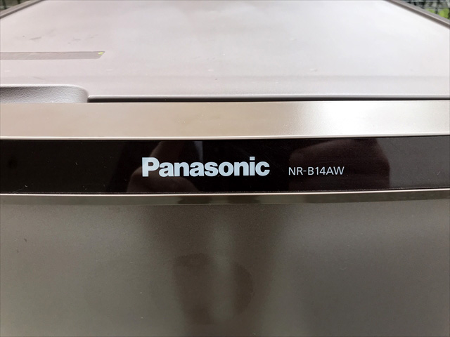 パーソナル2ドア冷蔵庫