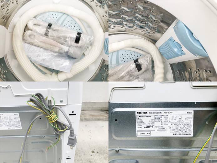 全自動洗濯機2018年製6キロ詳細画像2