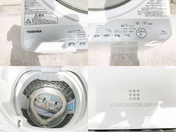 全自動洗濯機2018年製6キロ詳細画像3